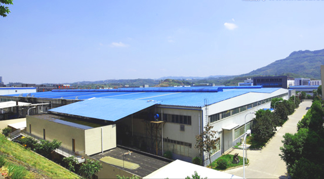 华北重型机械厂